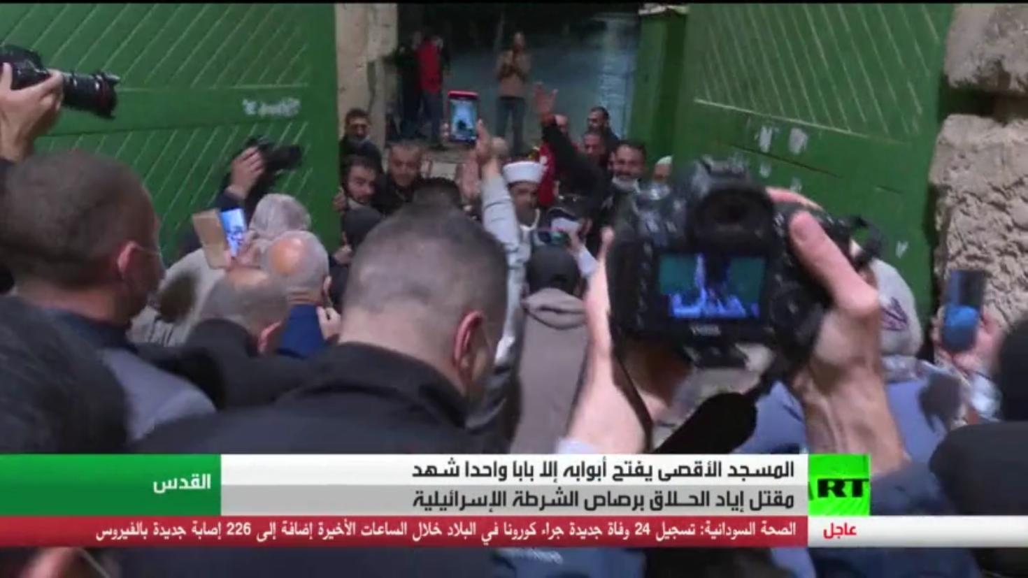 المسجد الأقصى بالقدس يفتح أبوابه