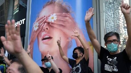 """مخاوف من تصاعد الغضب في هونغ كونغ بعد قانون بكين حول """"الأمن القومي"""""""