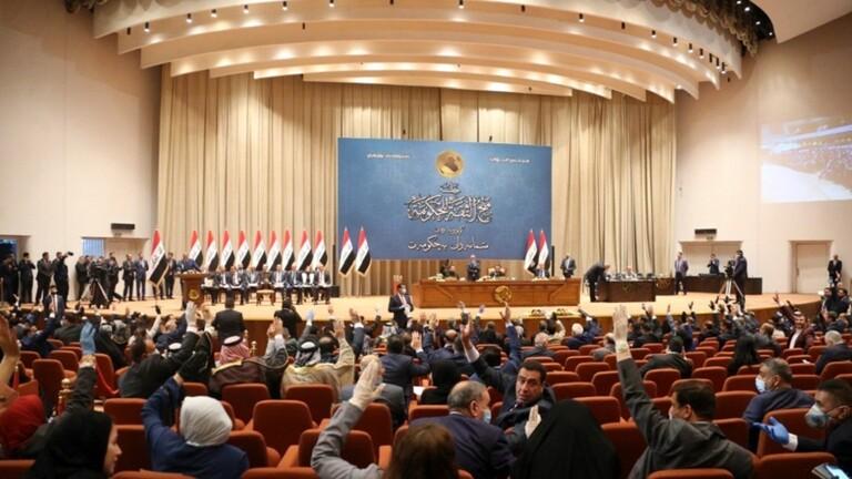 البرلمان العراقي يتسلم أسماء مرشحي الحقائب الشاغرة في حكومة الكاظمي