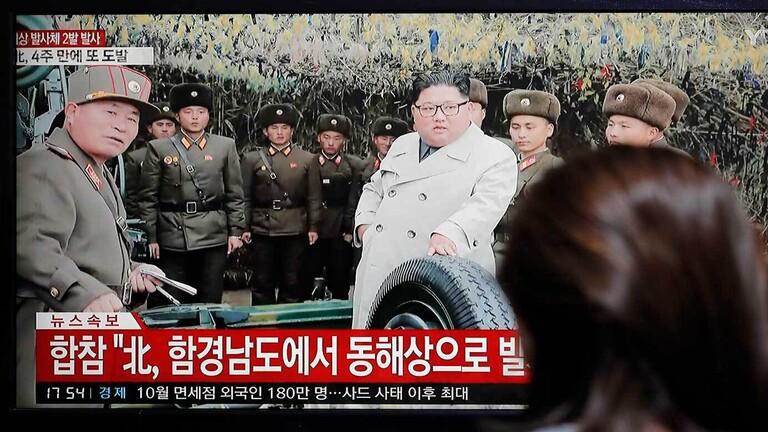 بيونغ يانغ توجه تحذيرا شديد اللهجة لواشنطن: عواقب وخيمة لمن يتدخل في شؤون الكوريتين