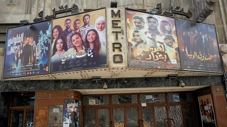 إطلاق مبادرة ضخمة لعرض الأفلام العربية