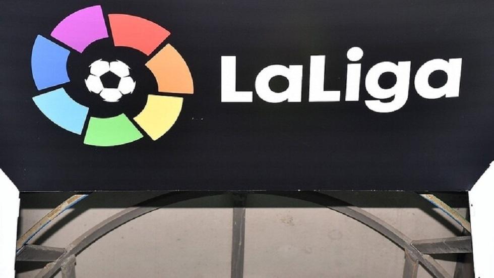 جدول ومواعيد مباريات المرحلة 28 من الدوري الإسباني