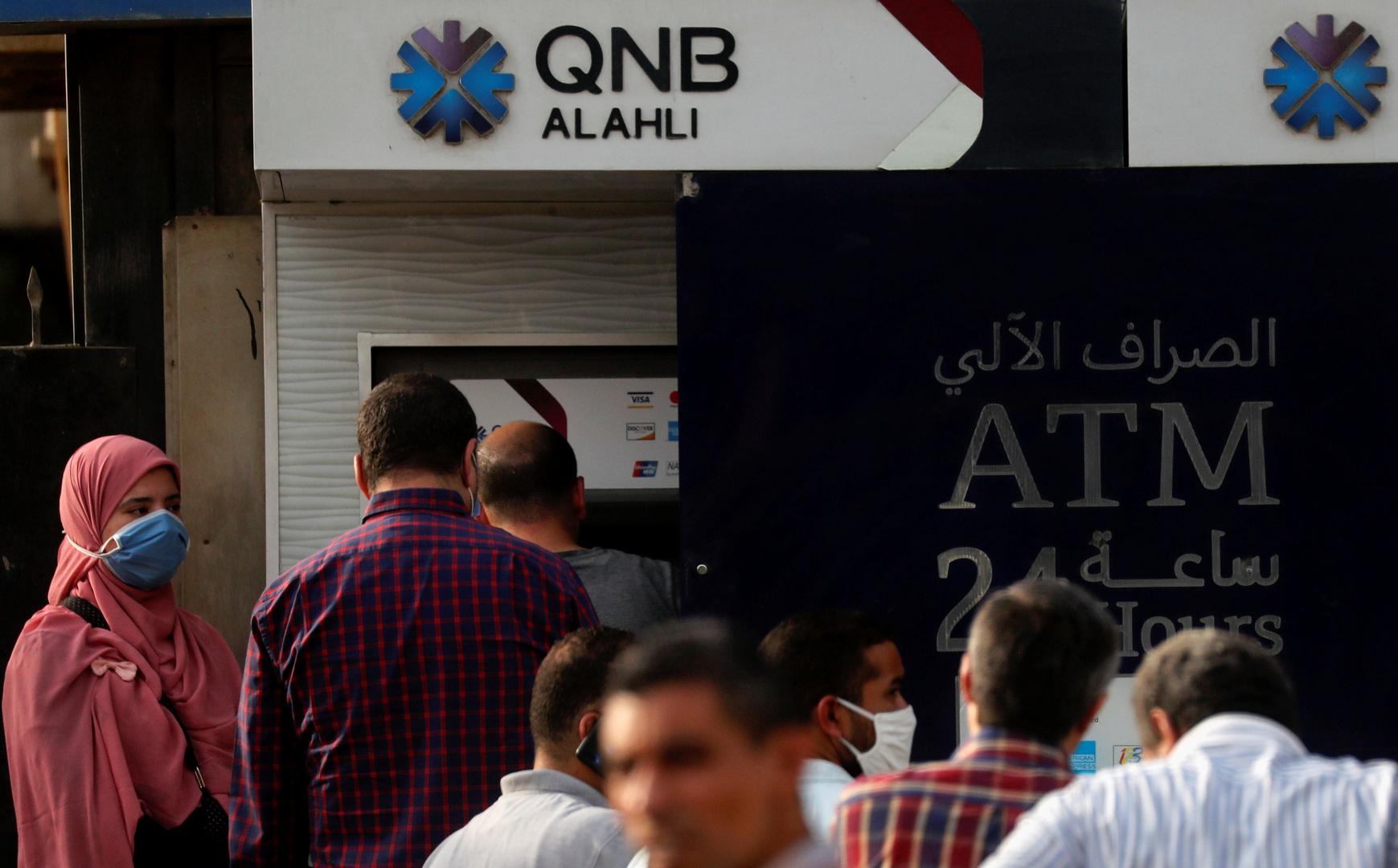 مصر تعلن عن تطورات بشأن علاج
