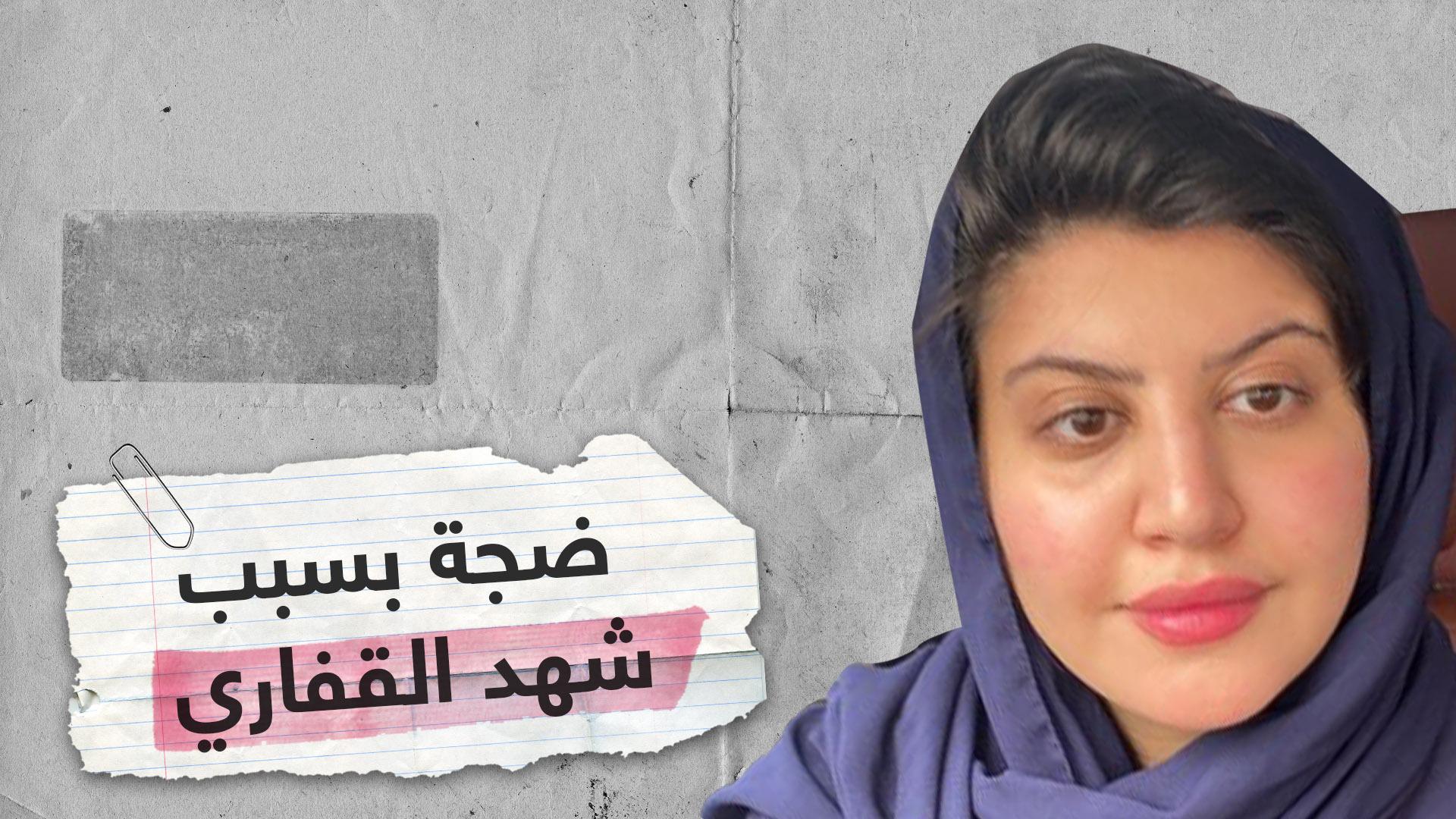 ناشطة سعودية تتحدث عن حرية المرأة ومشاكلها