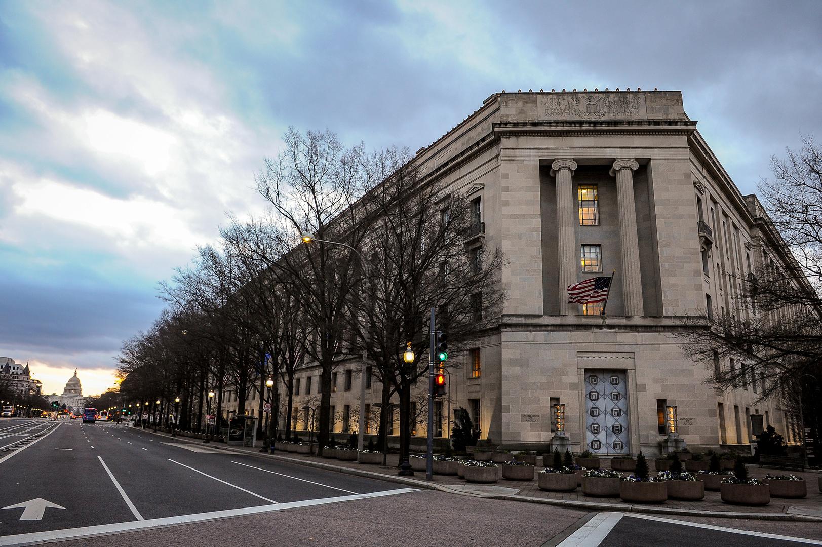 البيت الأبيض: وزارة العدل قررت تصنيف