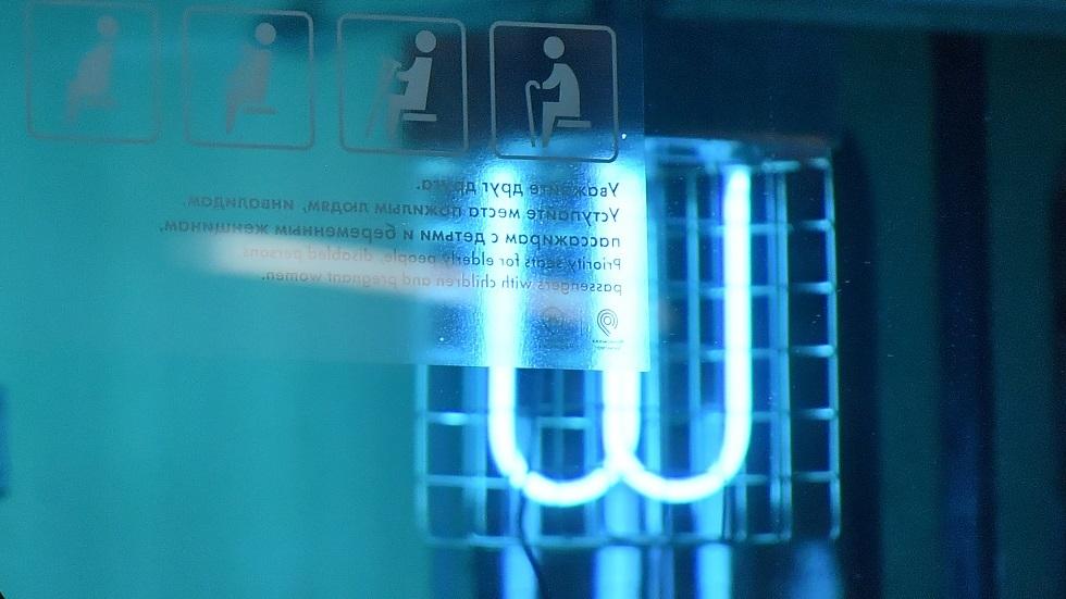 العلماء في قطاع الطاقة الذرية الروسية يقترحون سبيلا جديدا لعلاج فيروس كورونا