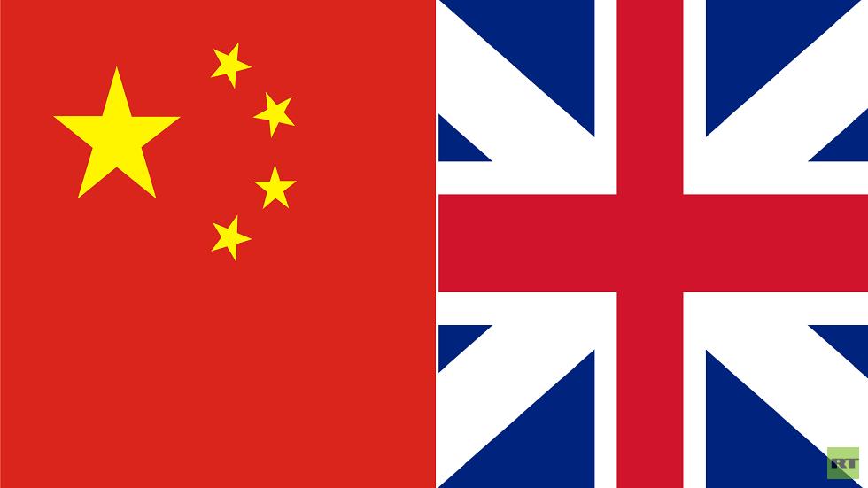 بريطانيا تحذر الصين من اتخاذ خطوة تحدد مسارها المستقبلي في هونغ كونغ