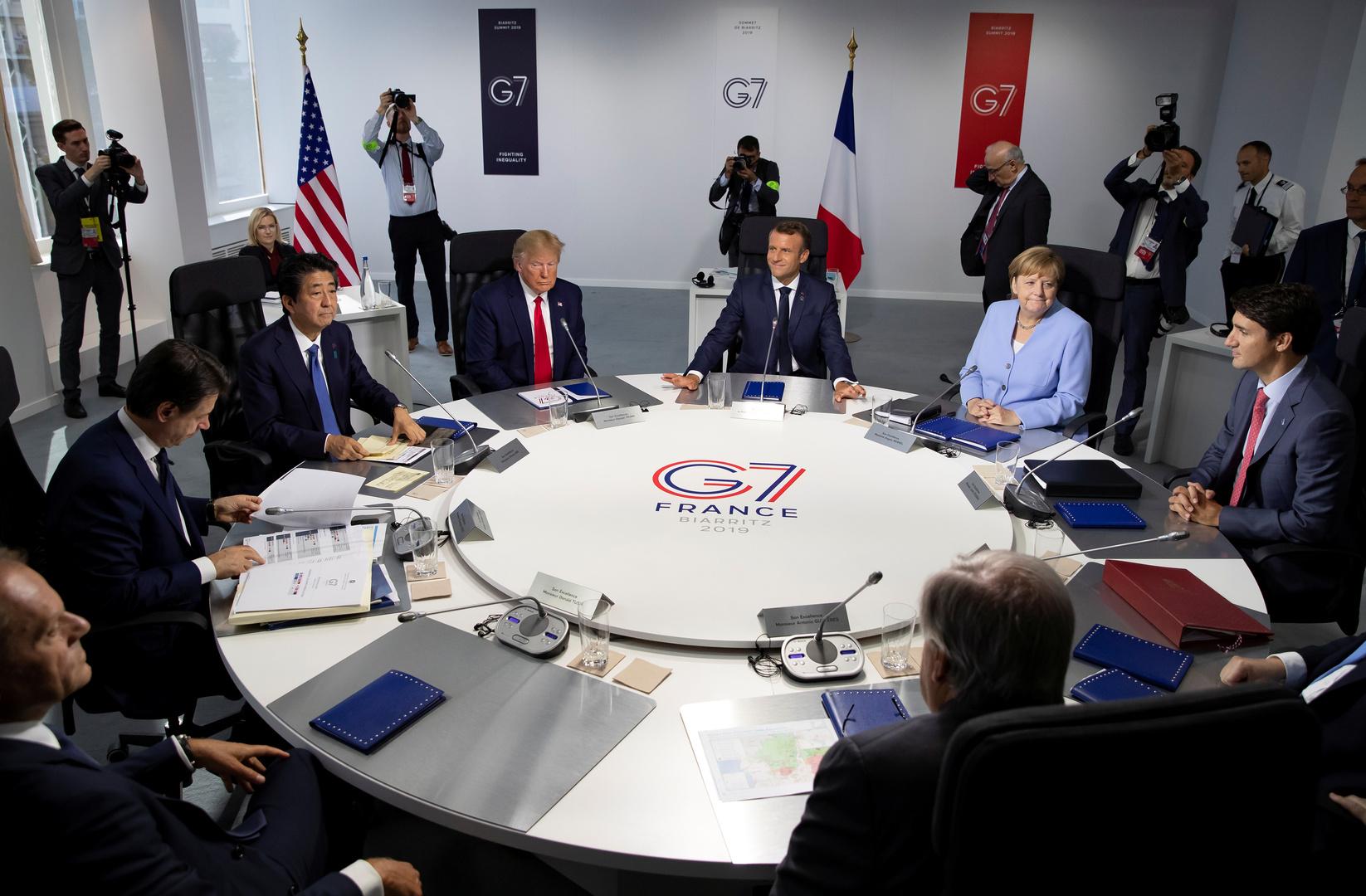 قمة G7 في مدينة بياريتس الفرنسية في أغسطس 2019