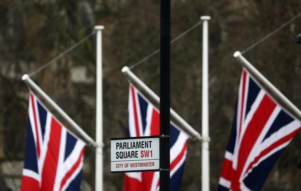أعلام بريطانيا