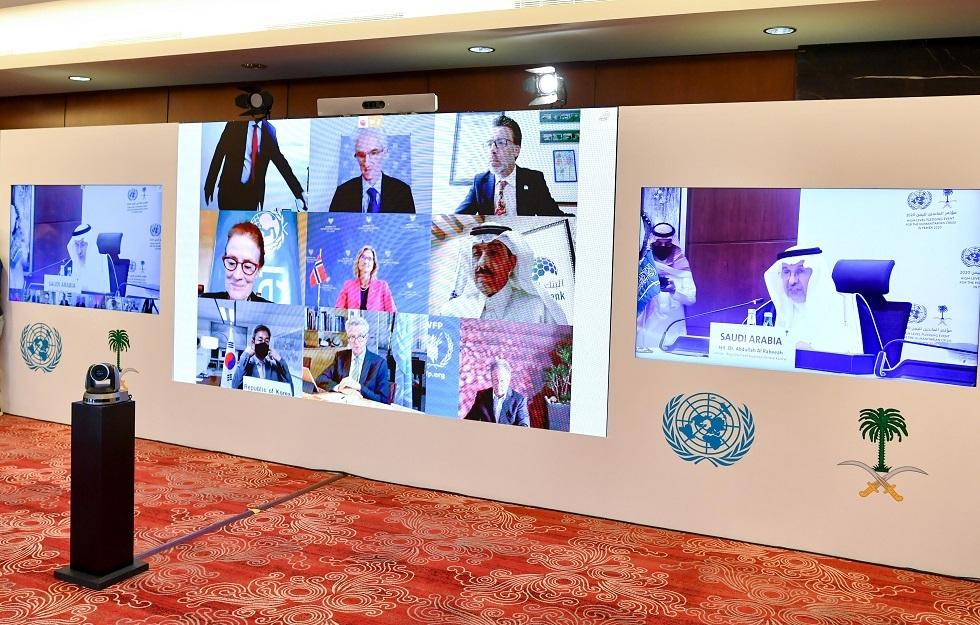مؤتمر المانحين لدعم اليمن - الرياض - 2/06/2020