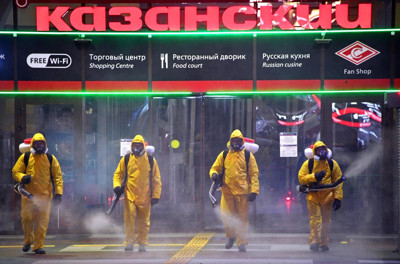 روسيا.. 178 وفاة جراء كورونا خلال يوم وانخفاض لليوم الثالث في الإصابات الجديدة