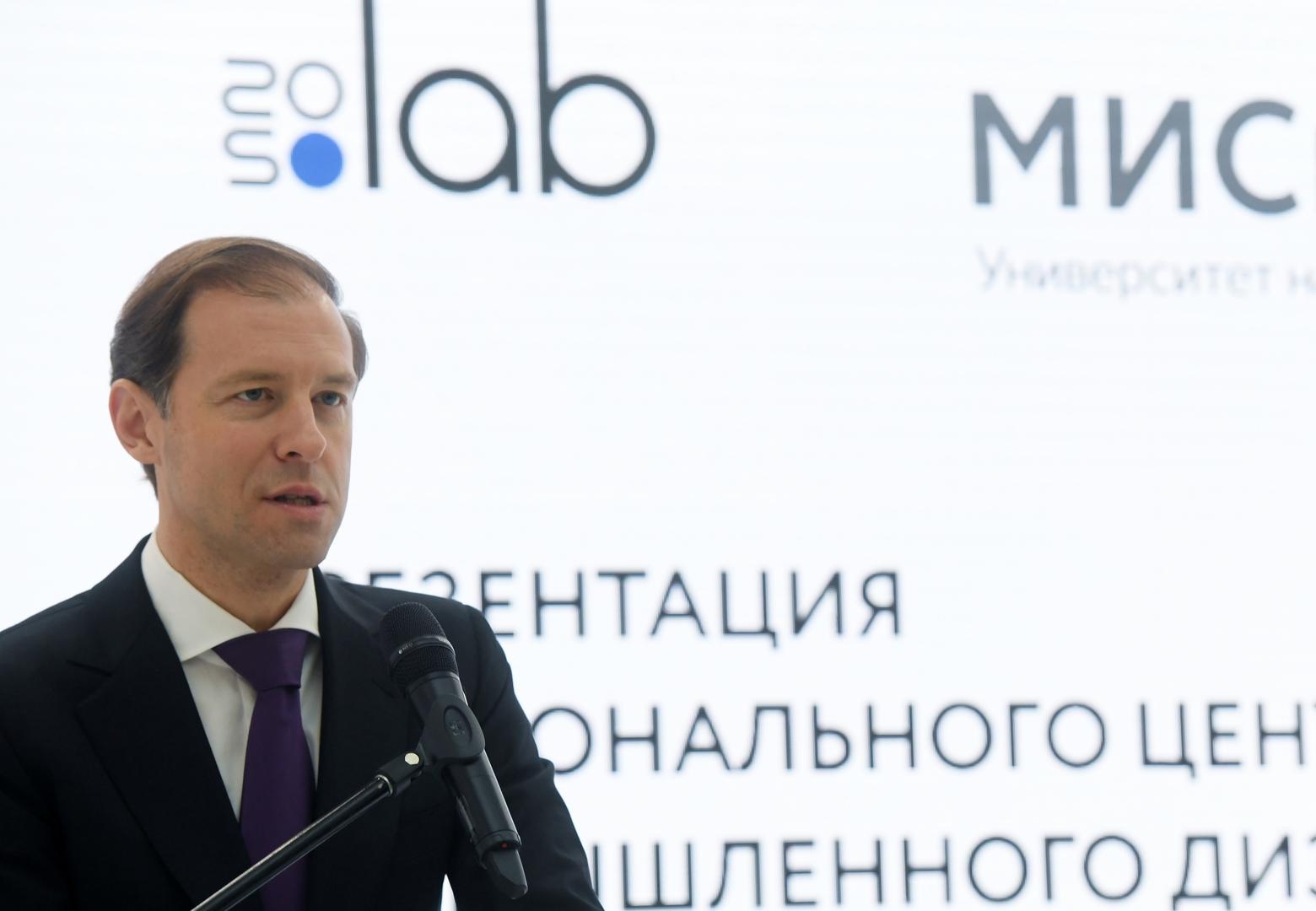 وزير التجارة والصناعة الروسيدنيس مانتوروف