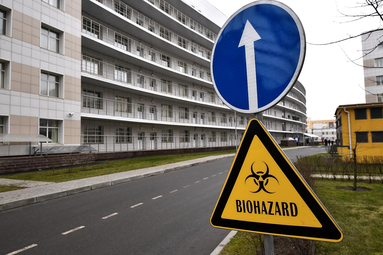 روسيا.. وفاة مريض جراء حريق داخل مستشفى وبائي في بطرسبورغ
