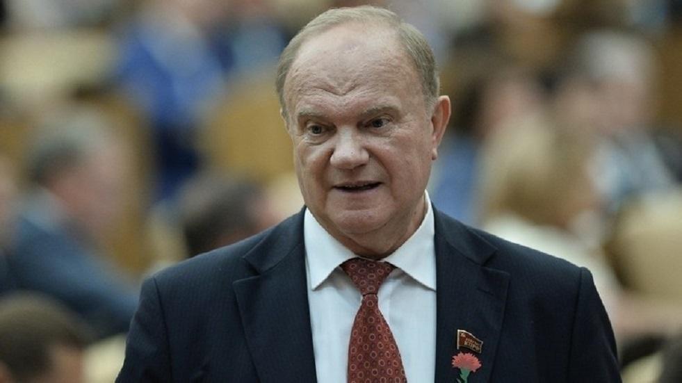 زيوغانوف يرى ضرورة إلغاء قرار إدانة اتفاق