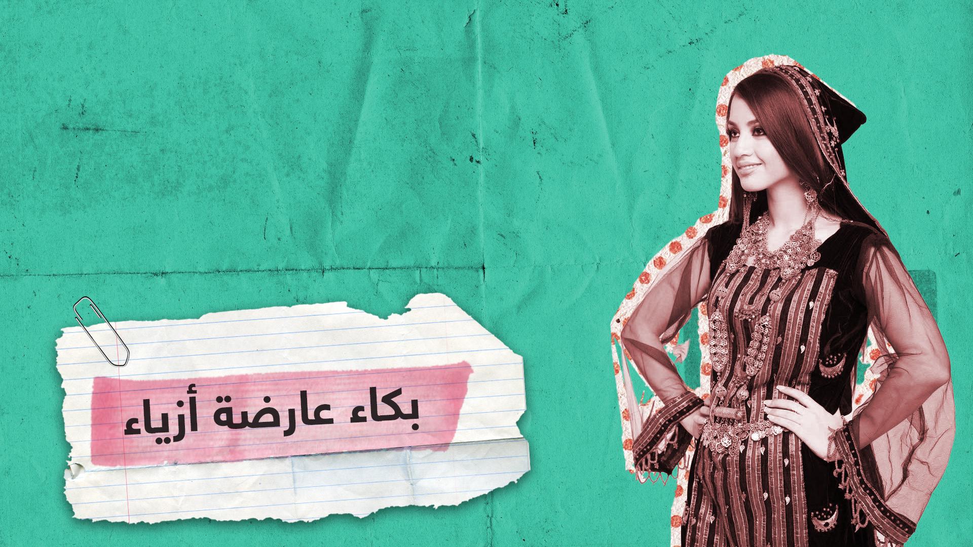 عارضة يمنية روسية تبكي قرضنة حسابها على إنستغرام