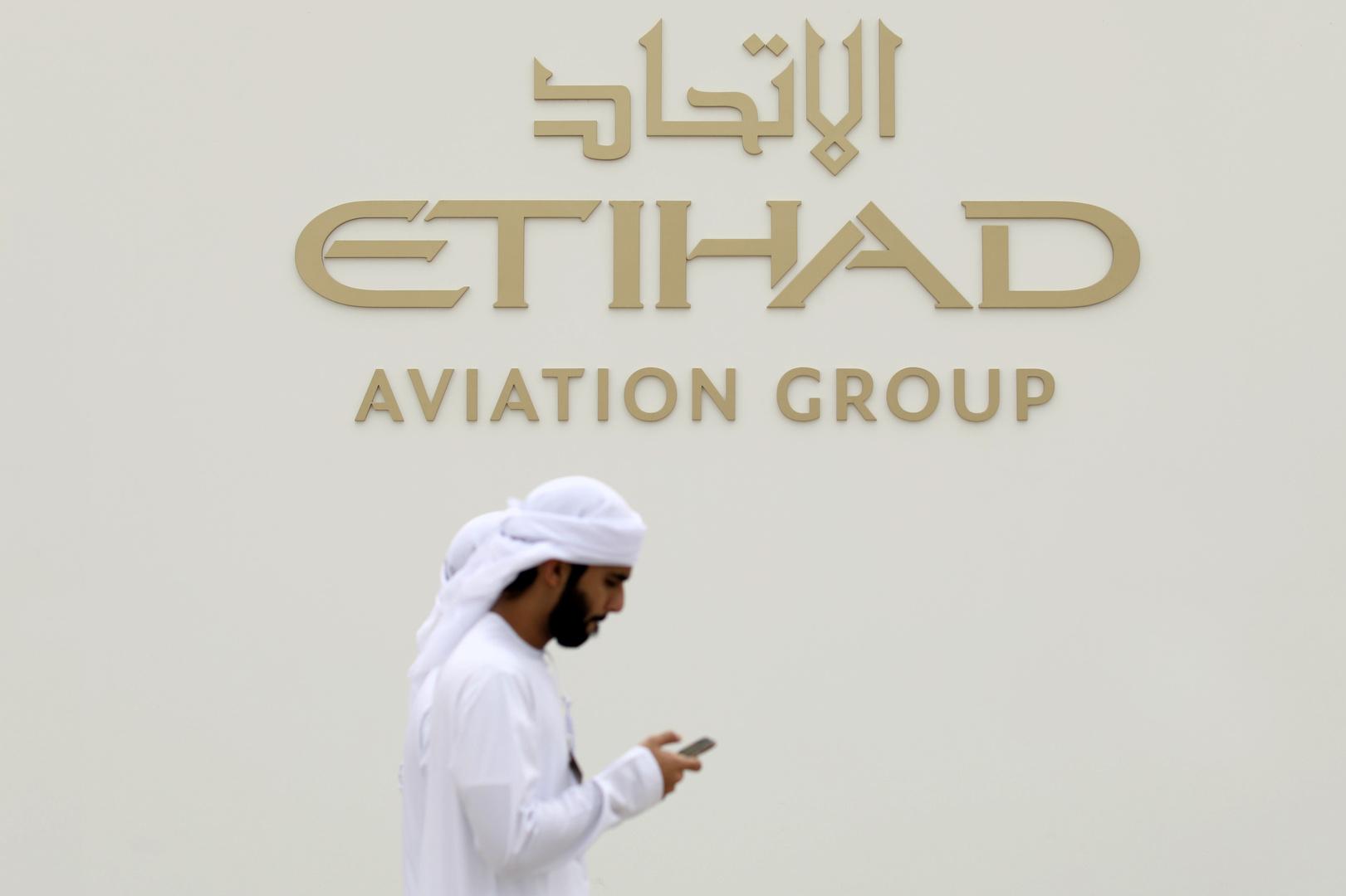الاتحاد للطيران توفر رحلات ربط بين 20 مدينة في ثلاث قارات عبر أبوظبي