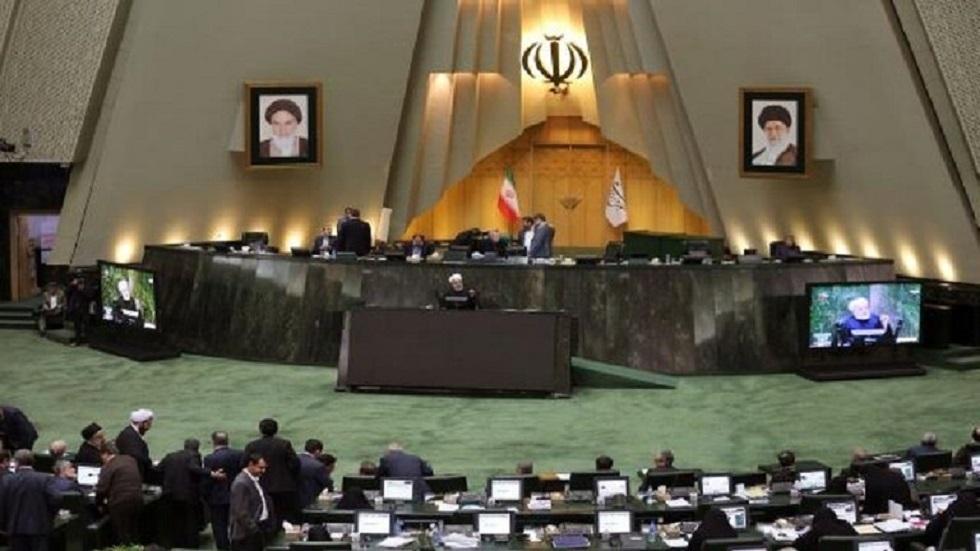 مجلس الشورى الإيراني - أرشيف