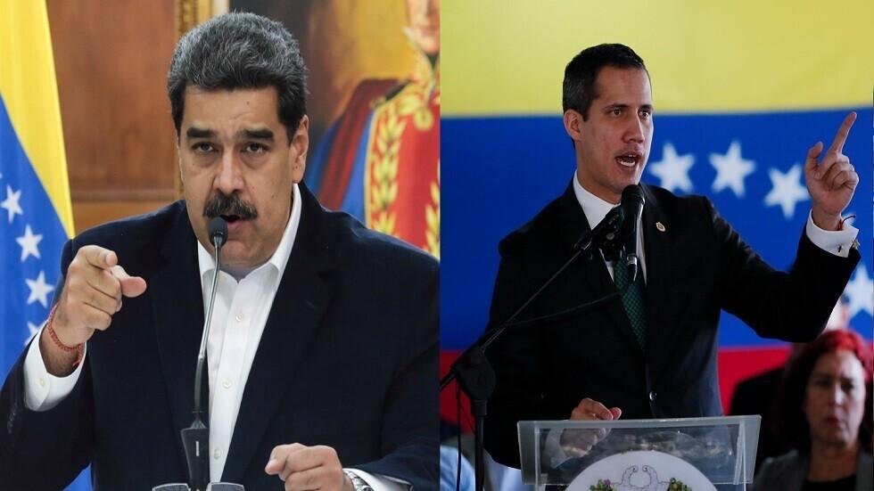 خوان غوايدو ونيكولاس مادورو