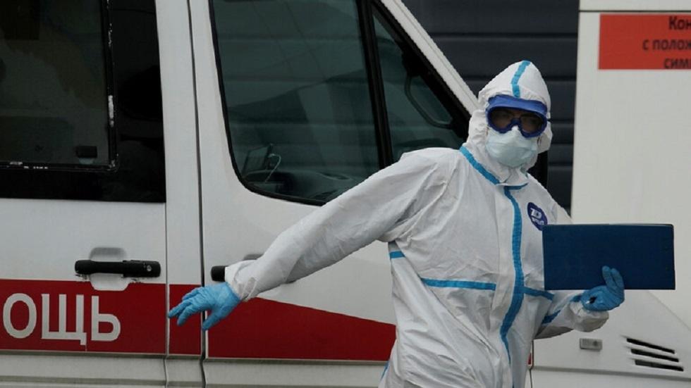 روسيا تسجل 8,7 ألف إصابة جديدة بكورونا والحصيلة تلامس 450 ألفا