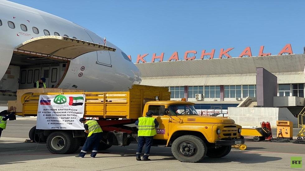 الإمارات والشيشان تتبادلان المساعدات الإنسانية بإطار مكافحة كورونا (صور)