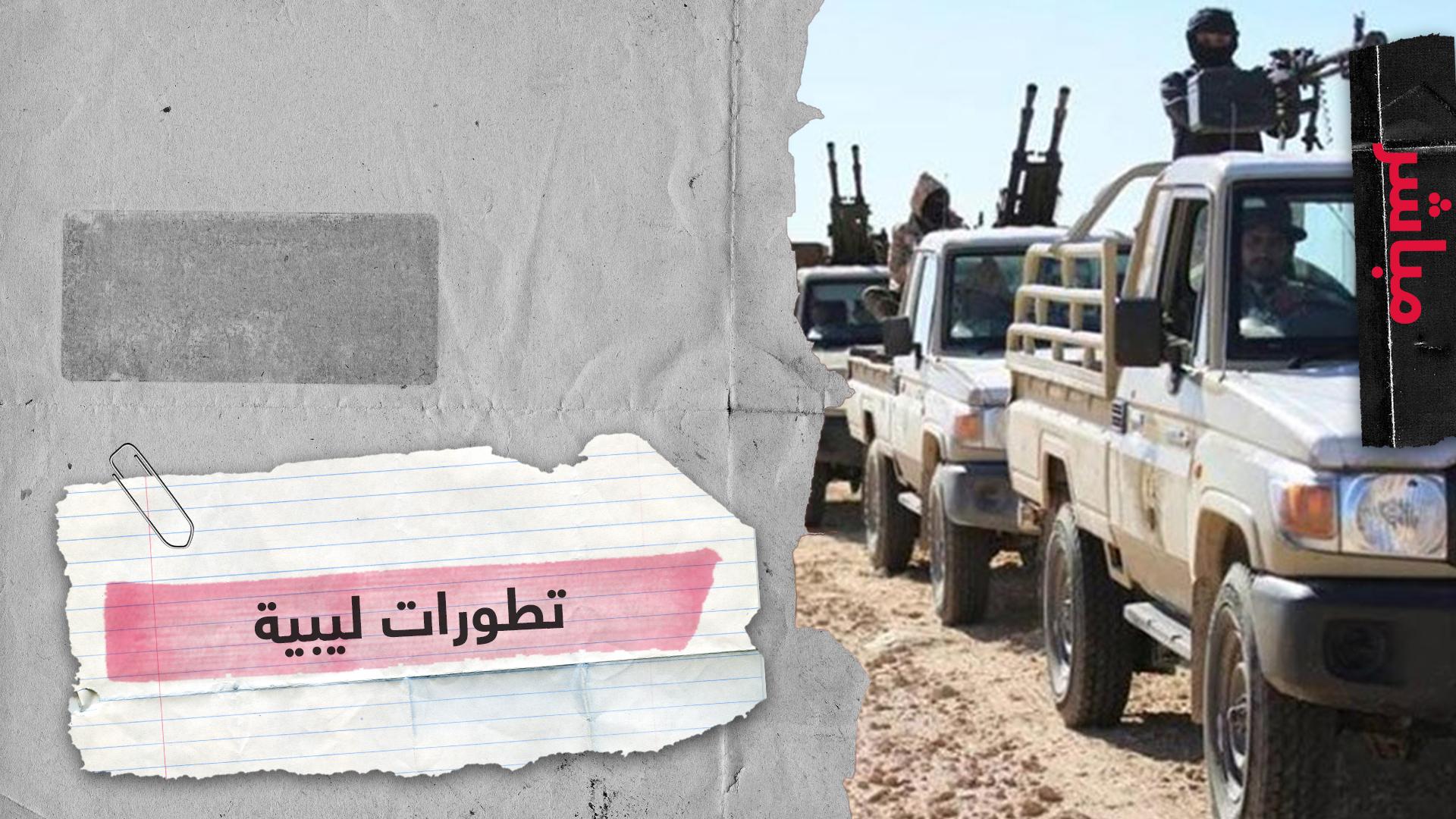 على خلفية الصراع في ليبيا.. هل يشتعل الوضع في شرق المتوسط؟