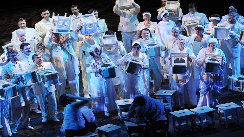 مشهد من مسرحية