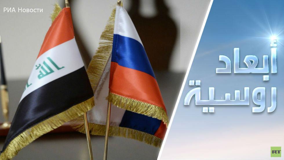 سفير روسيا لدى العراق: ديناميكية عالية في العلاقات الروسية العراقية على أصعدة كافة
