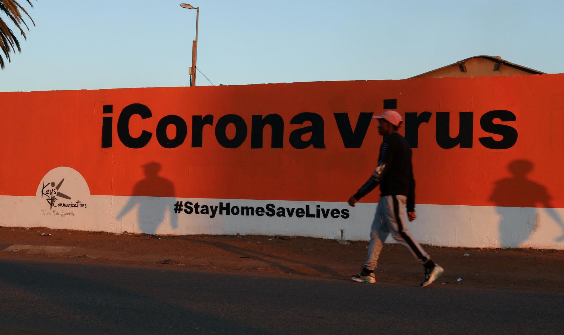 إفريقيا.. حصيلة إصابات كورونا تجاوزت 176800 حالة ووفياته 5 آلاف