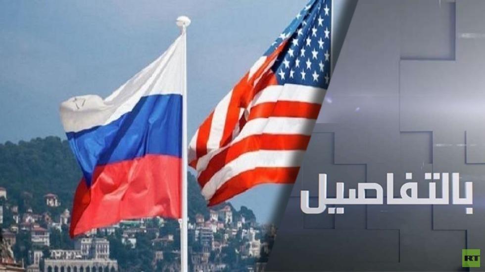 موسكو وواشنطن.. نحو محادثات نووية