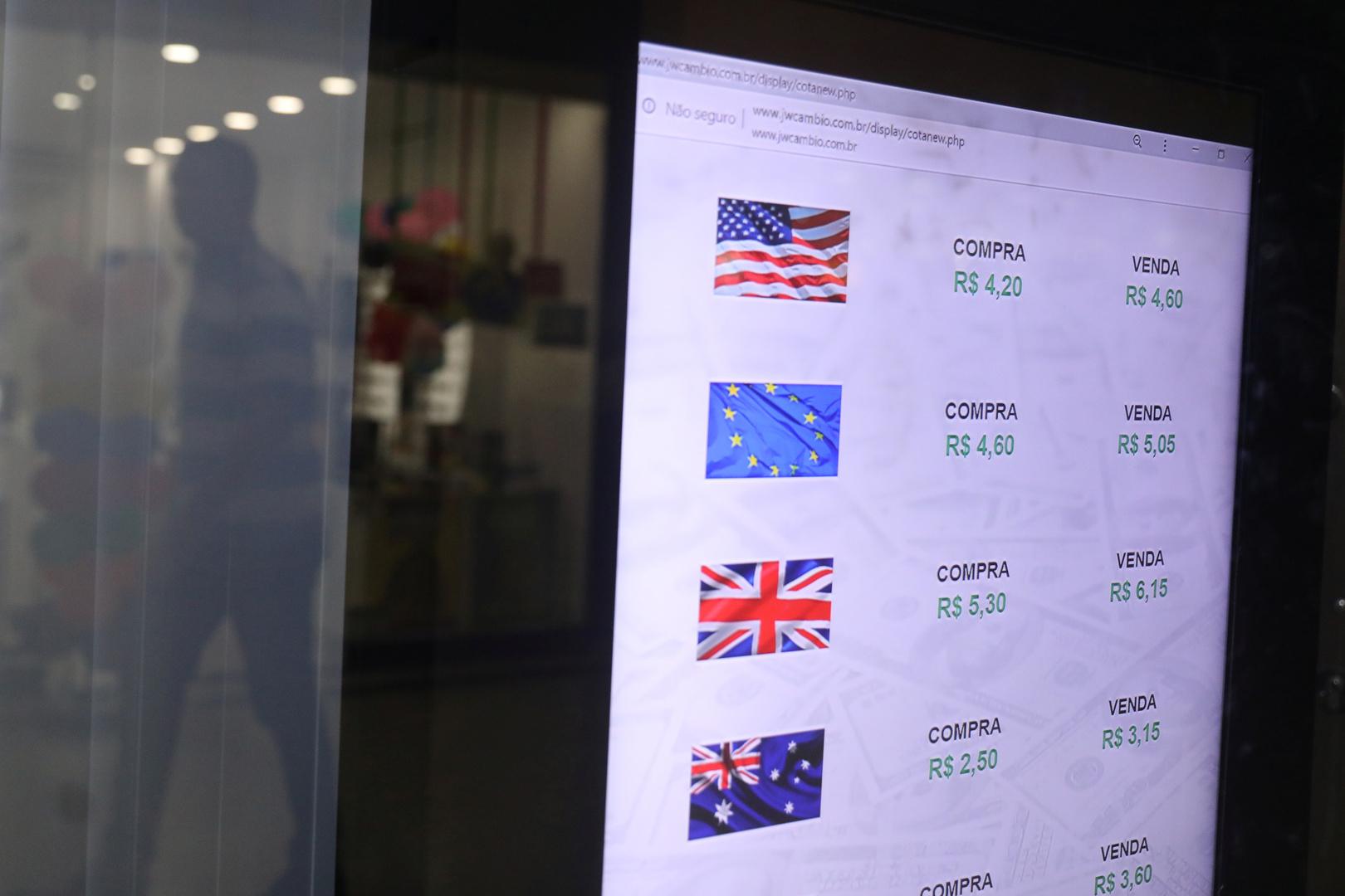 الصين تُعدّ منافسا رقميا للدولار
