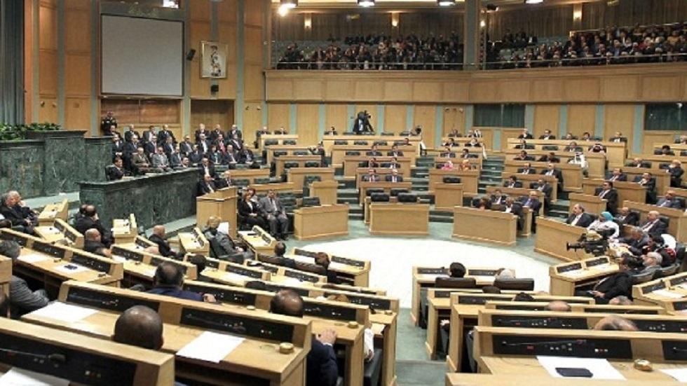 مجلس النواب الأردني - أرشيف