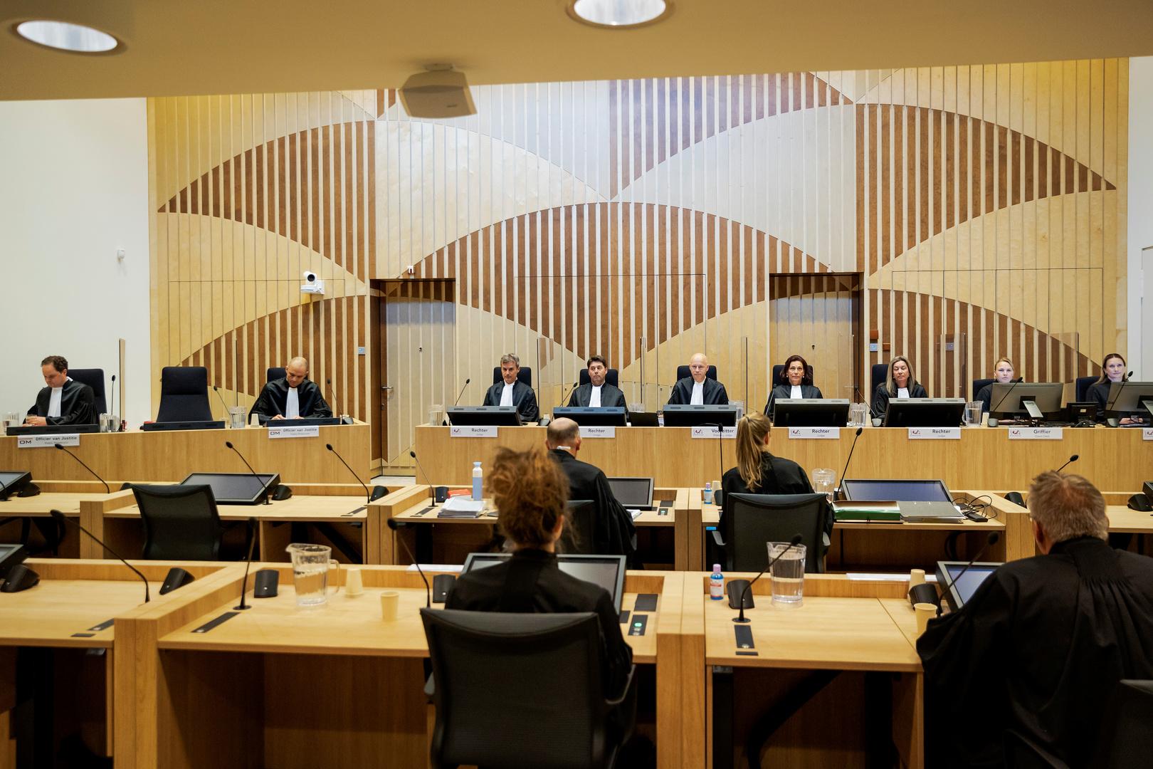 جلسة لمحكمة مقاطعة لاهاي