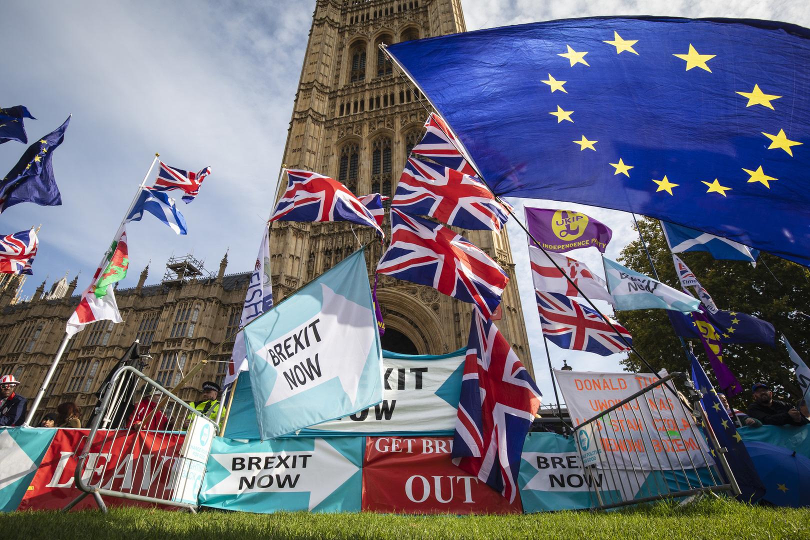 صحيفة: بريطانيا تغير قرارها بشأن الإجراءات الجمركية مع الاتحاد الأوروبي
