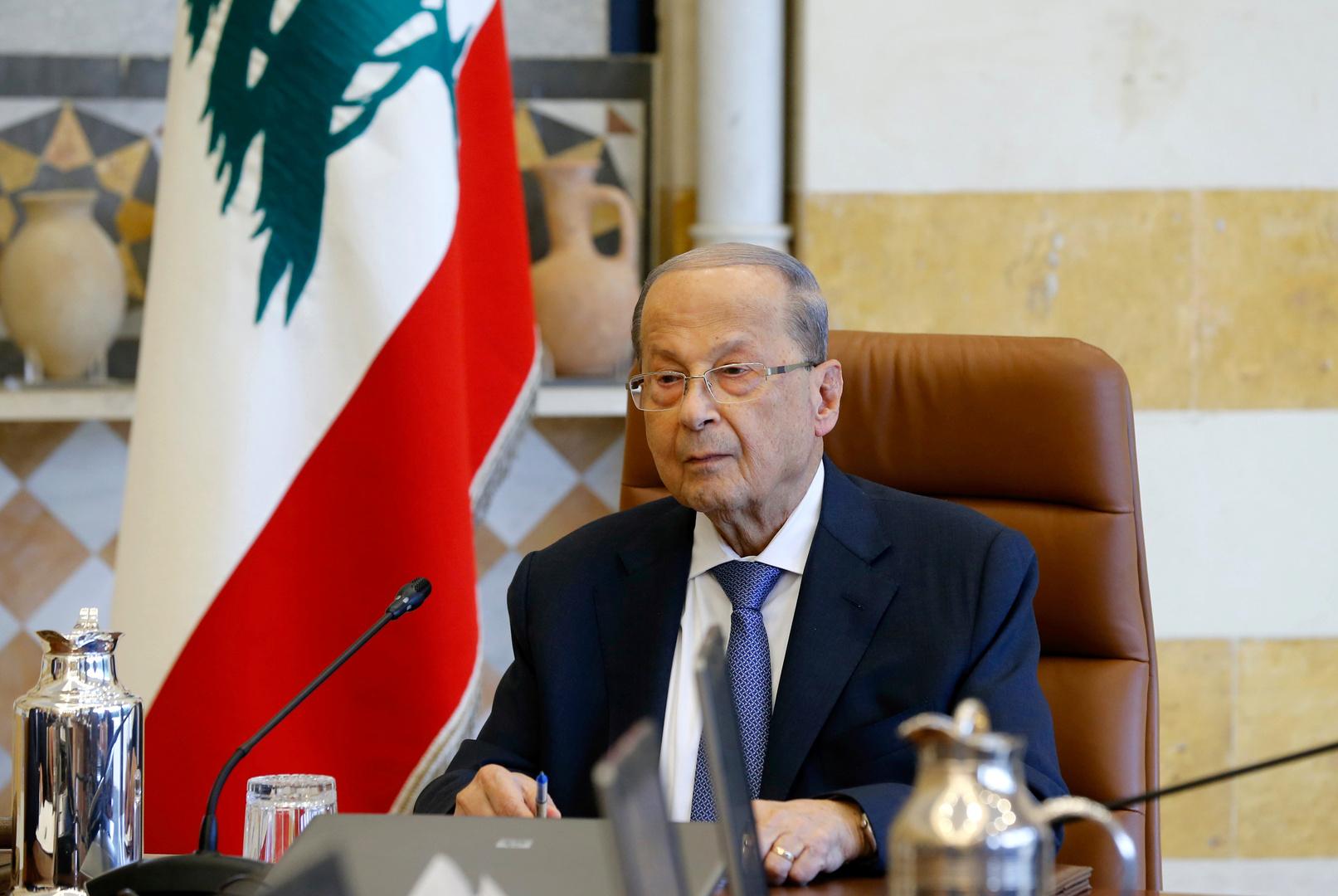 ميشال عون رئيس الجمهورية اللبنانية