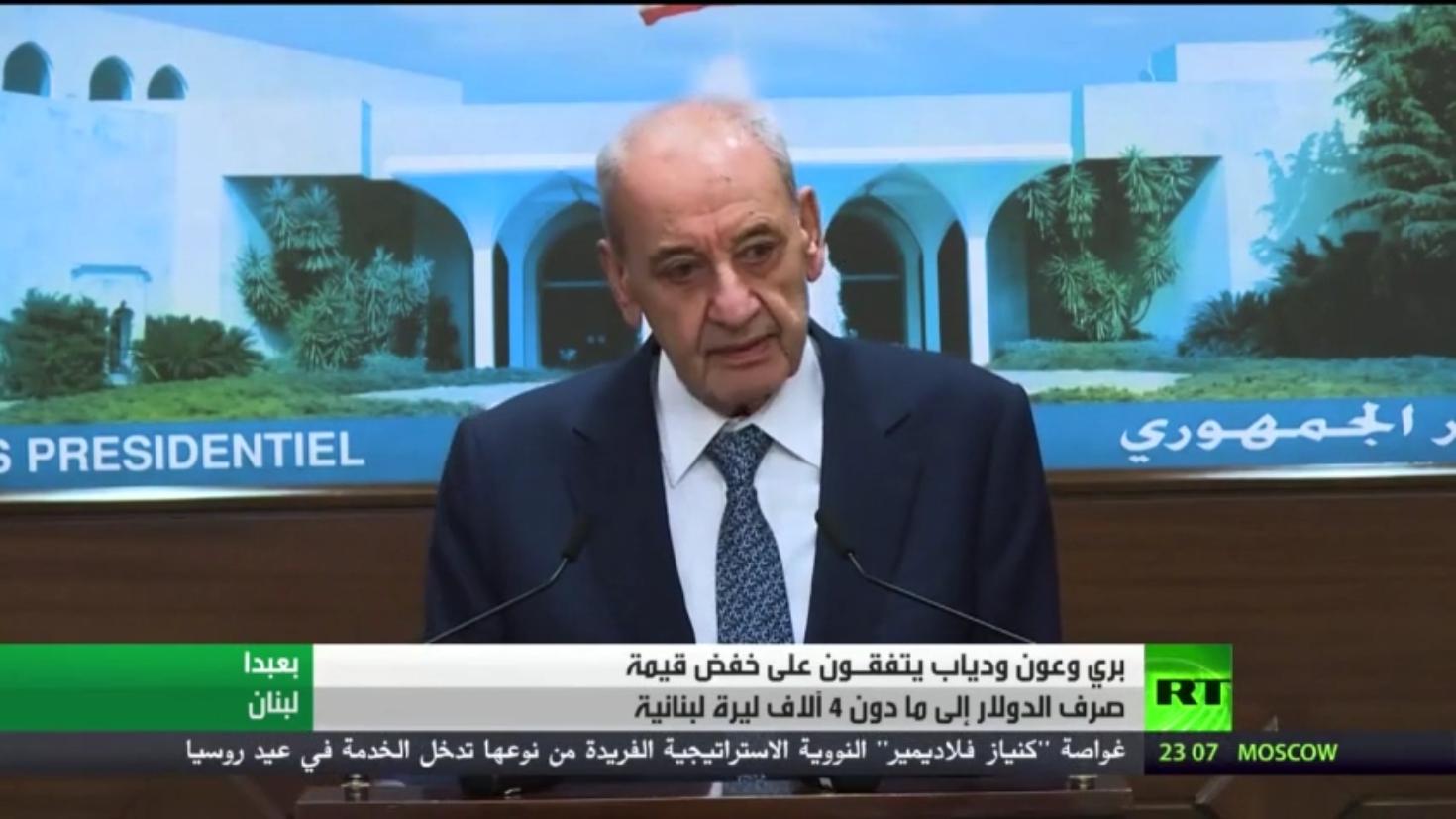 عون يعلن تدابير لدعم الليرة اللبنانية