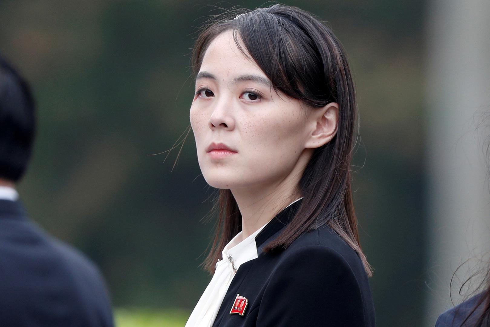 النائبة الأولى لرئيس اللجنة المركزية لحزب العمال الكوري، كيم يو جونغ، الشقيقة الصغيرة لزعيم كوريا الشمالية، كيم جونغ أون.