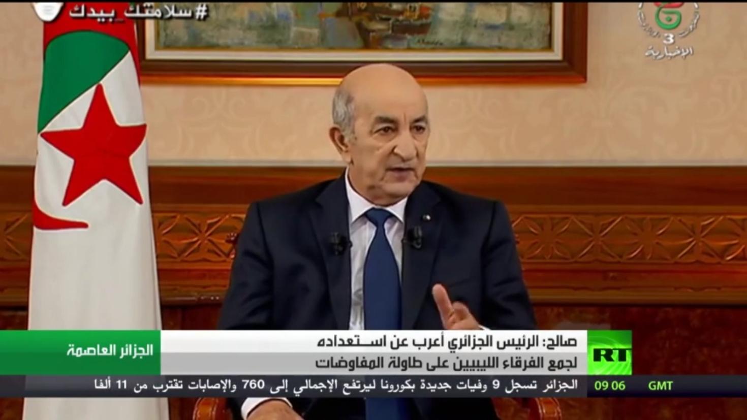 تبون: يجب حل أزمة ليبيا بعيدا عن التدخلات