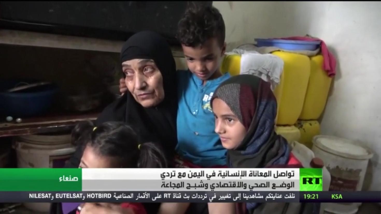 اليمن.. تواصل المعاناة الإنسانية