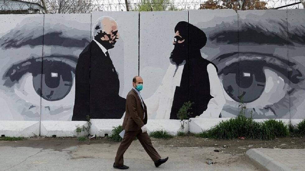 الحكومة الأفغانية و