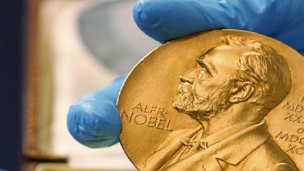 جائزة نوبل للتلقيح الصناعي تعرض للبيع في مزاد بنحو مليون دولار