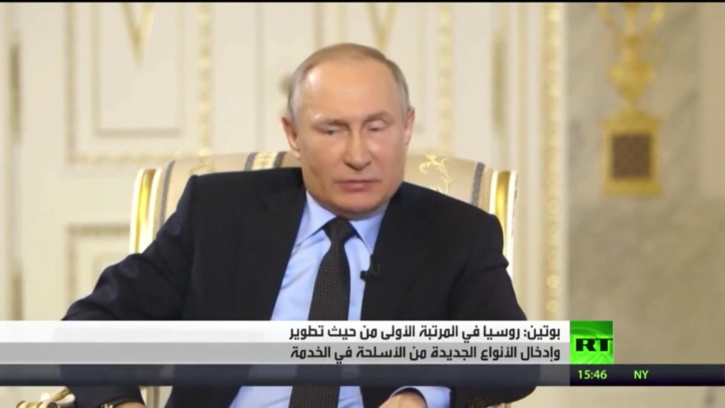 بوتين: قادرون على مواجهة الأسلحة فرط الصوتية