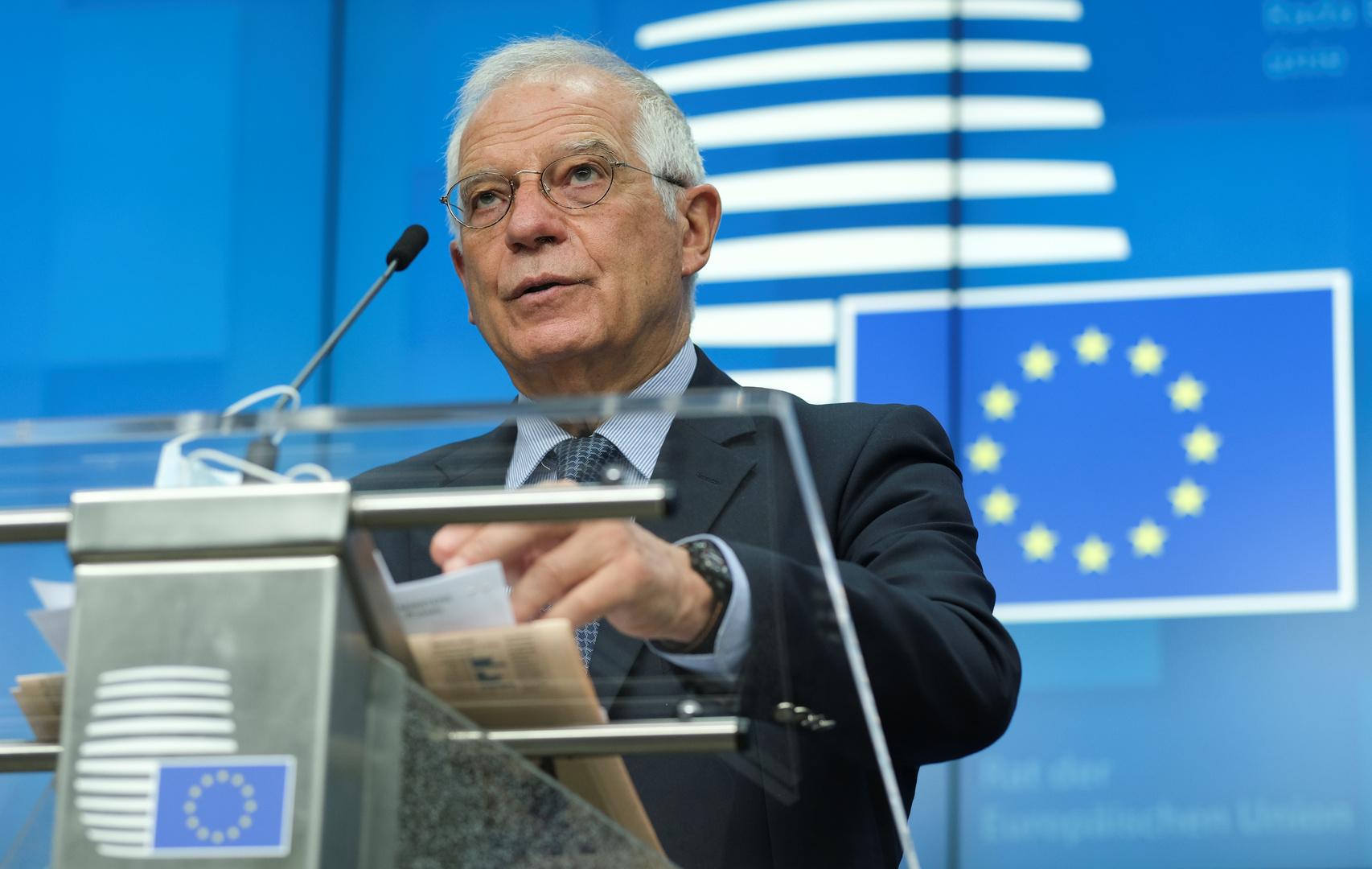رئيس الدبلوماسية الأوروبية يحث واشنطن على مراجعة قرارها بشأن المحكمة الجنائية الدولية