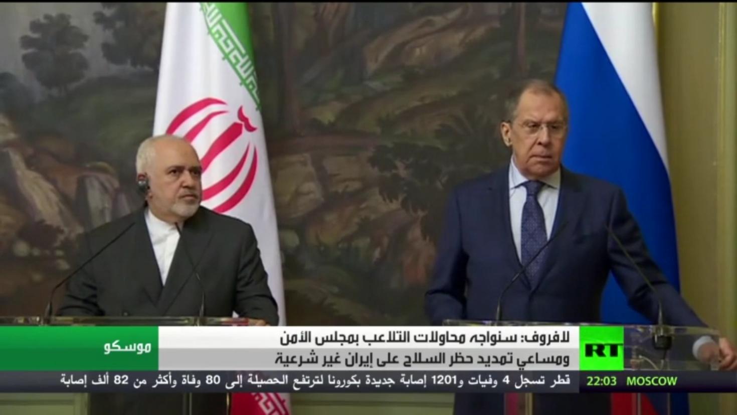 لافروف: سنواجه محاولات التلاعب بمجلس الأمن