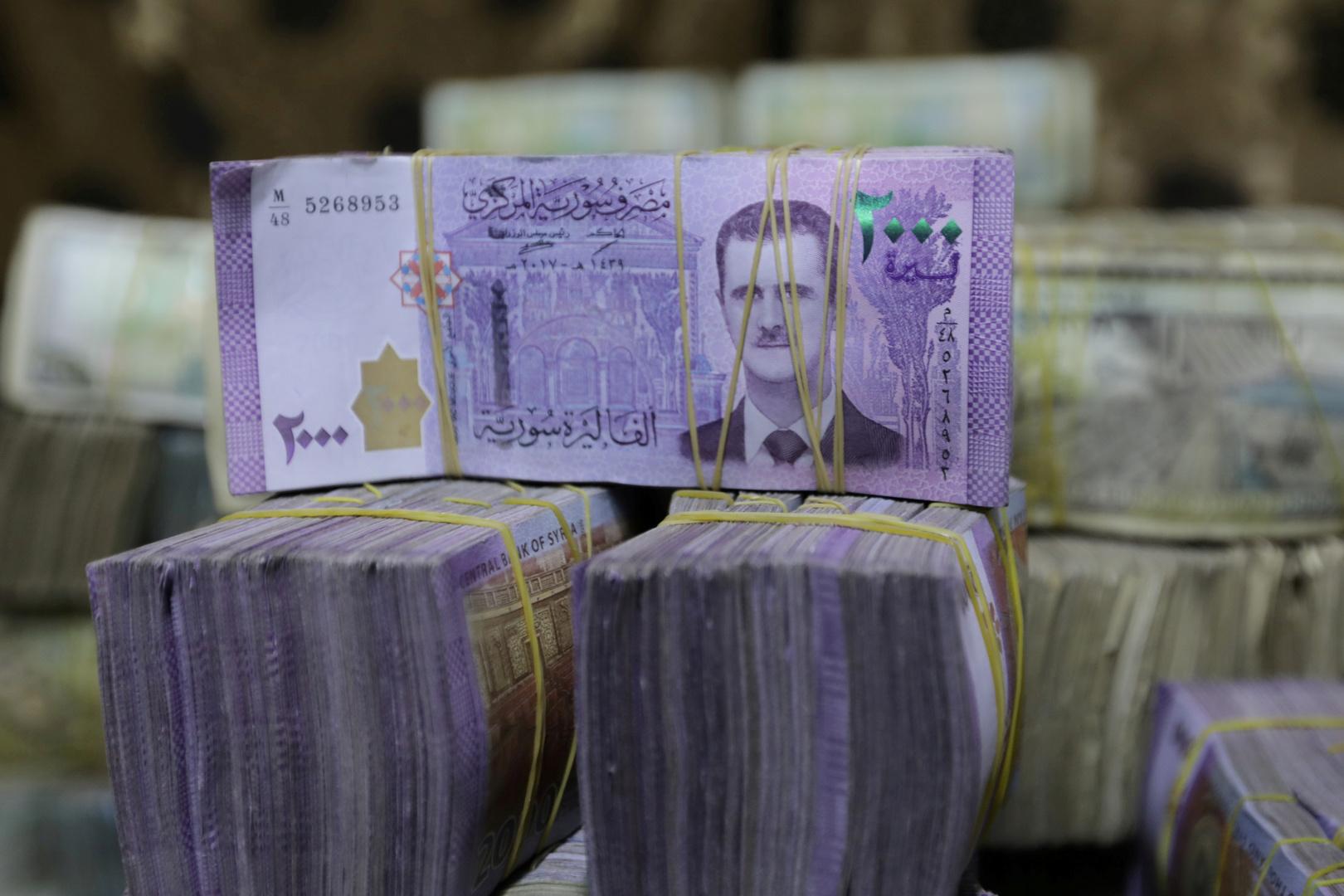 المركزي السوري يرفع سعر صرف الدولار للحوالات