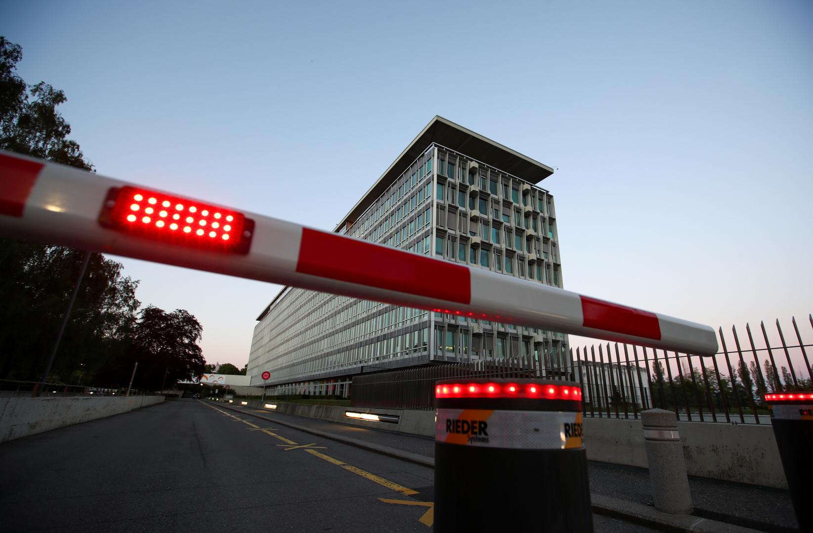 مقر منظمة الصحة العالمية - جنيف