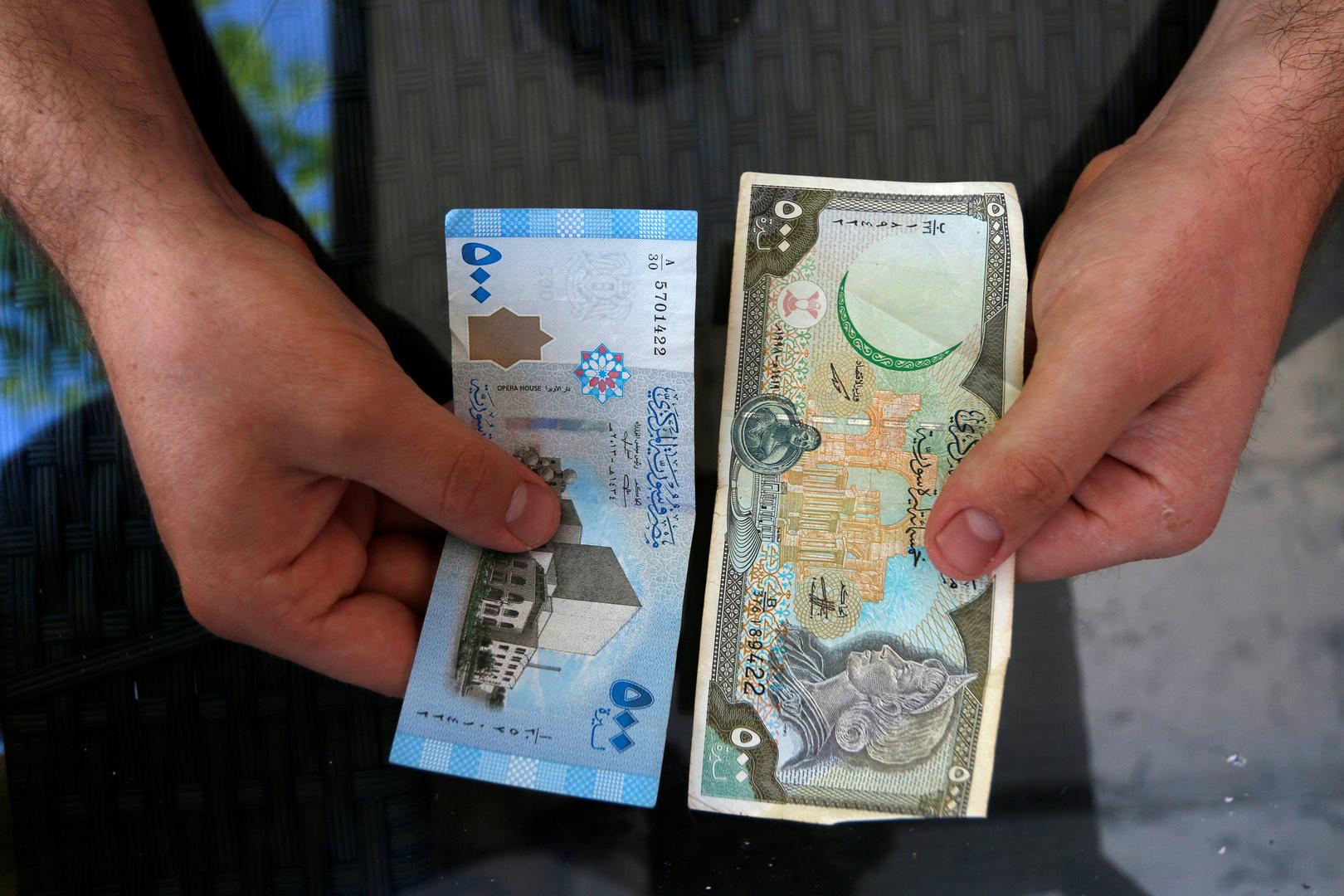 المركزي السوري: تعديل سعر الليرة لردم الفجوة مع الموازي وجذب الحوالات