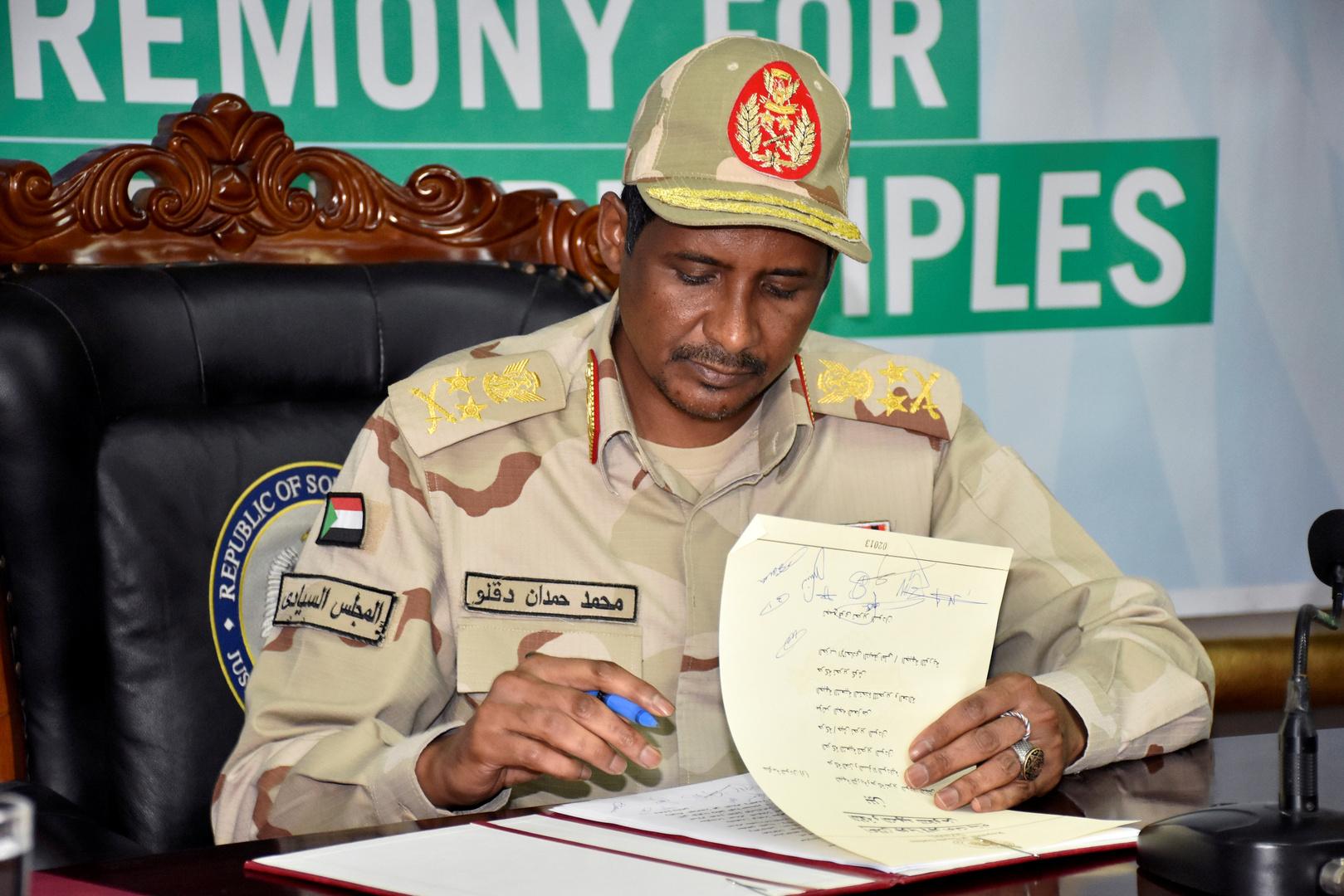 النائب الأول لرئيس مجلس السيادة الانتقالي السوداني، الفريق أول محمد حمدان دقلو
