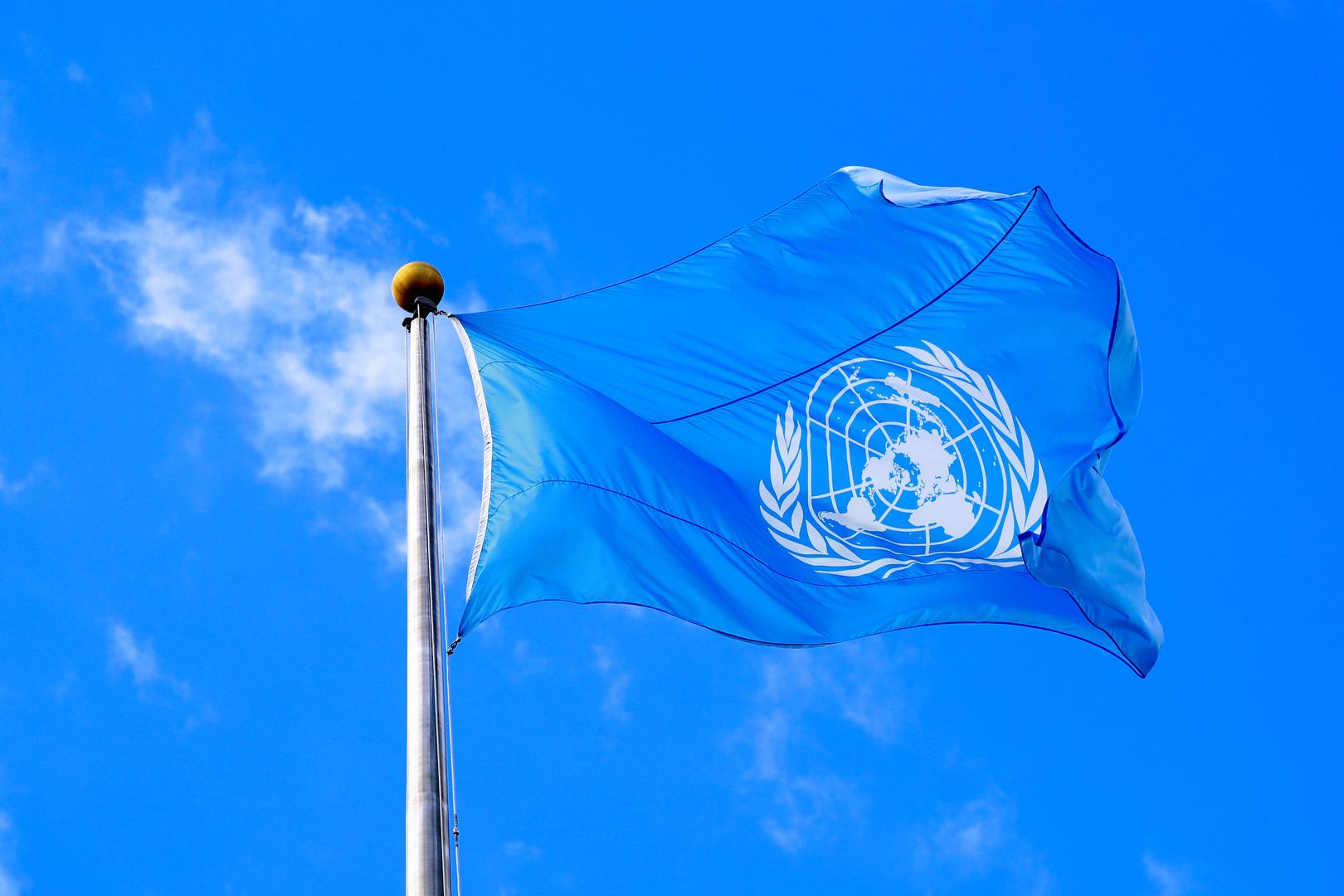 علم الأمم المتحدة فوق مقرها في نيويورك