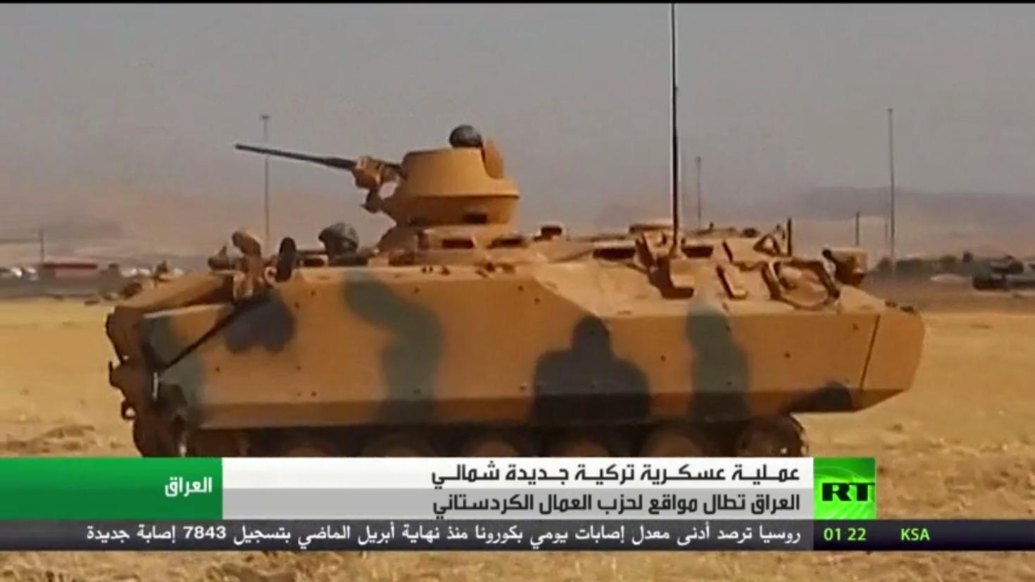 عملية عسكرية تركية جديدة شمال العراق