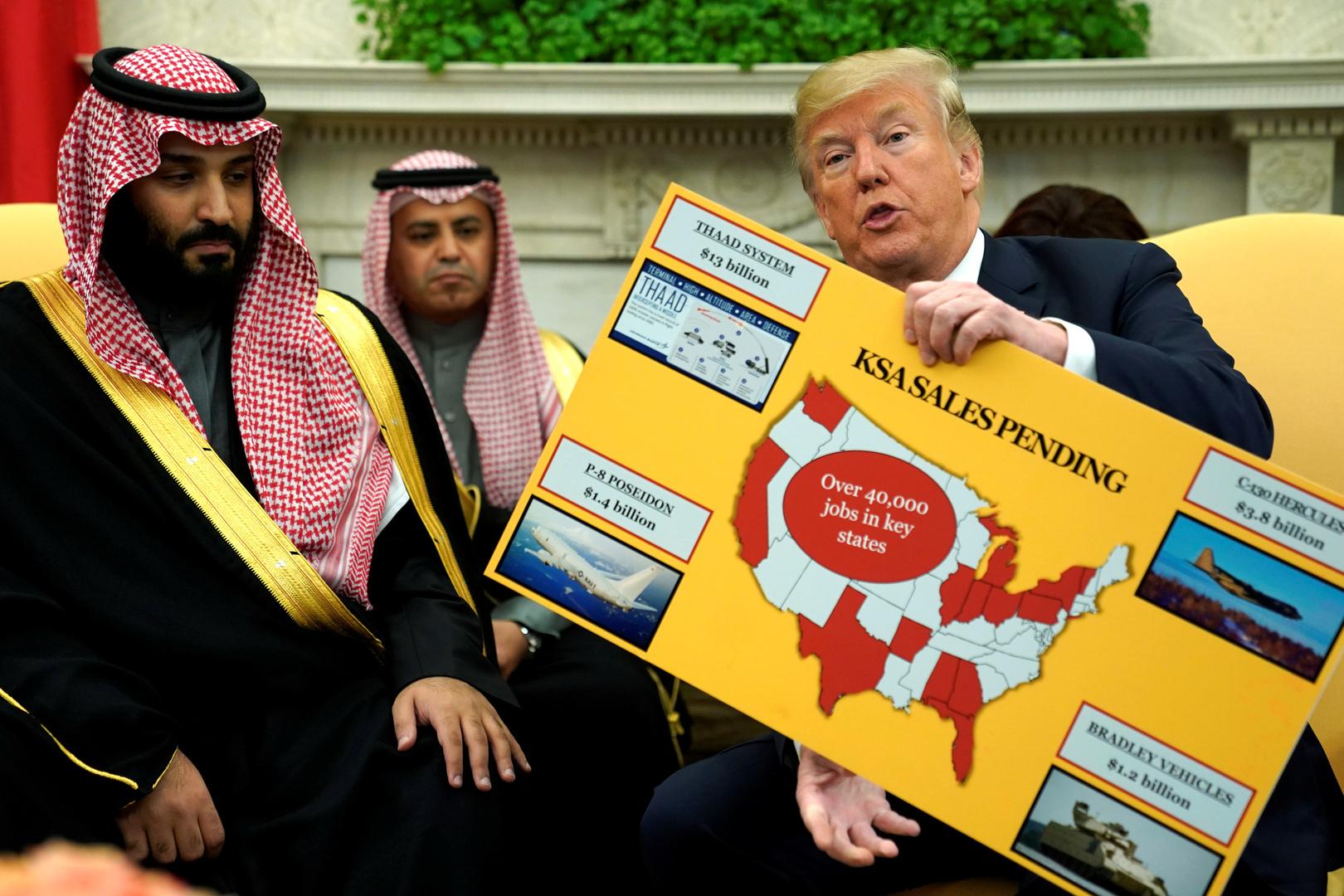 الرئيس الأمريكي دونالد ترامب يستقبل ولي العهد السعودي محمد بن سلمان في البيت الأبيض - صورة أرشيفية